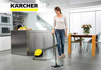 محصولات Karcher