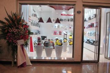فروشگاه خانه ویستا 3 شعبه گالریا